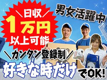 株式会社サカイ引越センター 富士支社(富士市富士駅周辺)の画像・写真