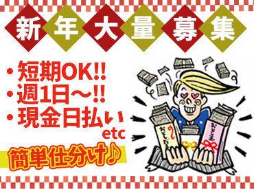 葵企業株式会社【上野エリア】の画像・写真