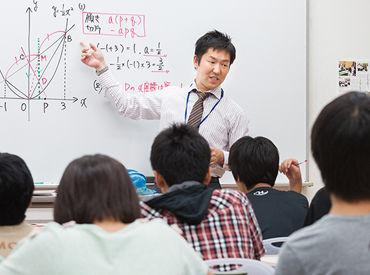 馬渕教室 中学受験コース 枚方校の画像・写真