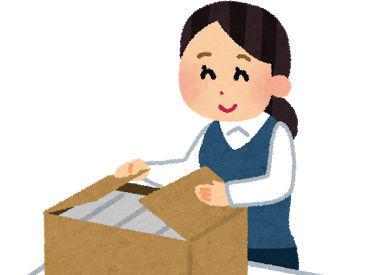 株式会社米三の画像・写真