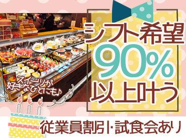 レパコ イオン福島店の画像・写真