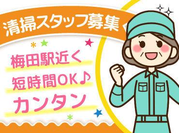 関西明装株式会社の画像・写真
