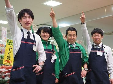 スーパー三和 鴨志田店の画像・写真