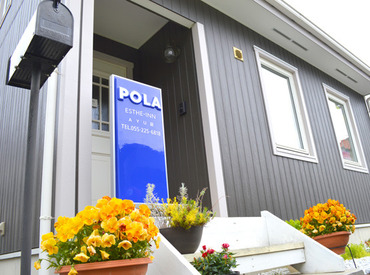 POLA AYUの画像・写真