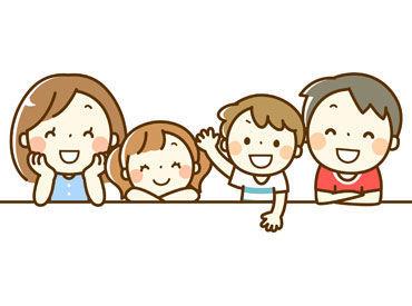 昊天宮学童保育 ゆめっこクラブの画像・写真
