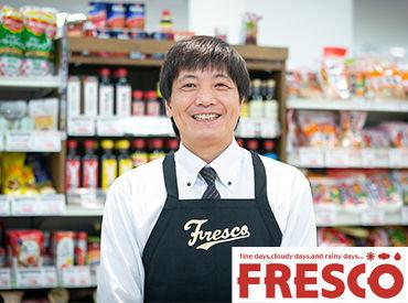 FRESCO(フレスコ) 小林店の画像・写真