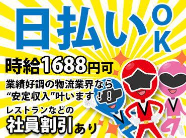 株式会社フルクラム /F17B川崎FOKK 300の画像・写真
