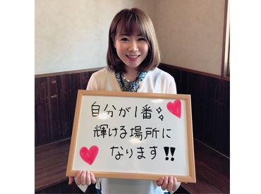 株式会社岩本屋の画像・写真
