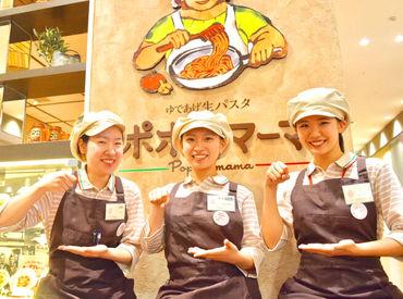 ポポラマーマ アピタ金沢文庫店の画像・写真