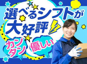 SGフィルダー株式会社 ※亀戸水神エリア/g101-1002の画像・写真