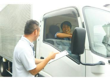 金澤運輸株式会社の画像・写真