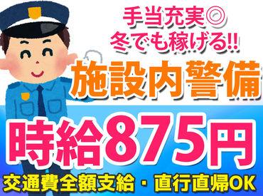 株式会社ビルメン日新の画像・写真