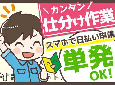 株式会社リージェンシー札幌/SPMB210610004の画像・写真