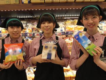 食品館あおば 綾瀬店の画像・写真