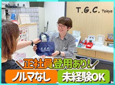 T.G.C. 岸和田ベイサイドモール店の画像・写真