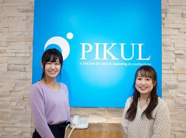 ピックル株式会社 沖縄支店 ※勤務地 壷川エリアの画像・写真