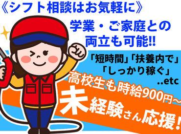 Dr.Drive 大楽毛店(株式会社三ッ輪商会)の画像・写真