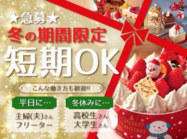 山崎製パン株式会社 広島工場の画像・写真