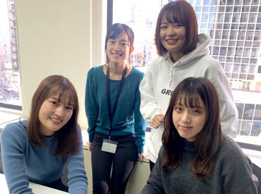 株式会社グラスト 札幌大通オフィスの画像・写真