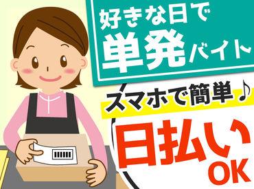 株式会社リージェンシー札幌/SPMB201117002の画像・写真