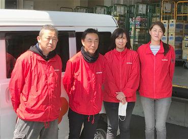 株式会社アシスト 横浜新山下事業所の画像・写真