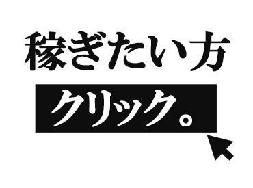 ピックル株式会社 ※勤務地:浦安エリアの画像・写真