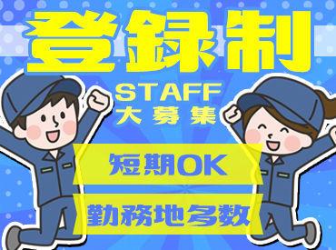 株式会社シグマテック 仙台事業所 の画像・写真