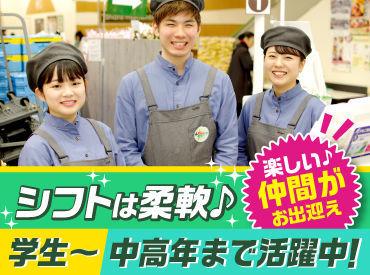 サミットストア 井土ヶ谷店 (店舗コード436)の画像・写真