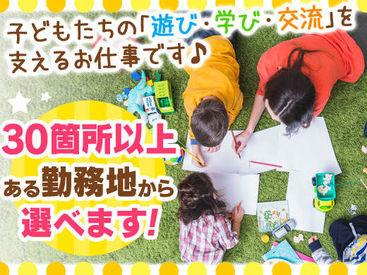 株式会社トライ・アットリソース TRL1G-春日部(契約社員)の画像・写真