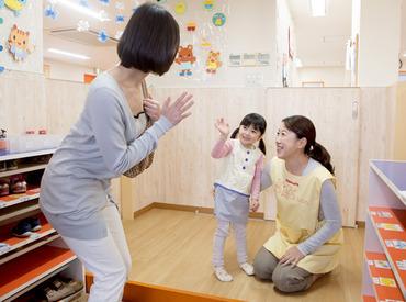 株式会社ヤクルト本社 西日本支店の画像・写真