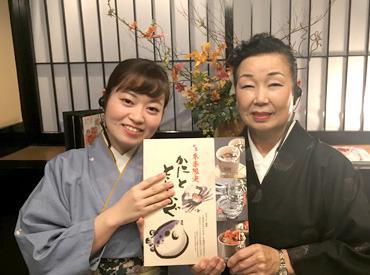 浜松甲羅本店の画像・写真