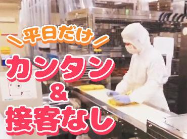 株式会社サンフーズ横倉の画像・写真