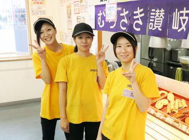 讃岐うどんむらさき 津山東店の画像・写真
