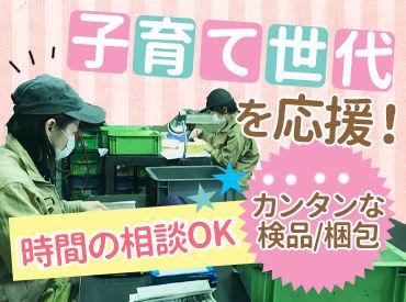 尾道工業株式会社の画像・写真