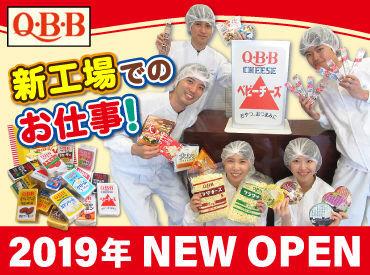 六甲バター株式会社 神戸工場の画像・写真