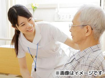 株式会社ルフト・メディカルケア (恋ケ窪)の画像・写真