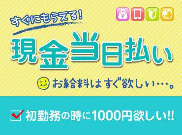 teikeiworksTOKYO 立川支店/TWT158Sの画像・写真