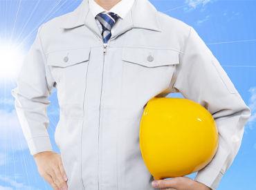 株式会社ショーナンの画像・写真