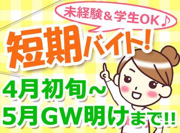 あさかのFresh株式会社の画像・写真