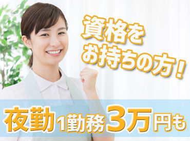 東京建物スタッフィング株式会社 春日部エリア/01の画像・写真