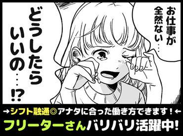 株式会社佐藤笑会 半兵ヱ 福島駅前店の画像・写真
