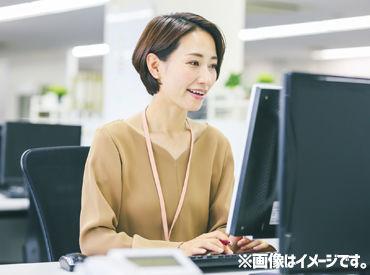 株式会社ラン ※勤務地:花フェスタ記念公園の画像・写真