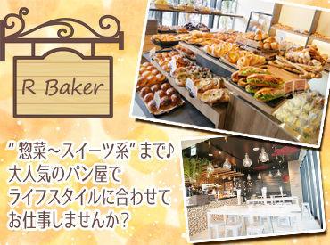 R Baker(アールベイカー) 大井町店の画像・写真