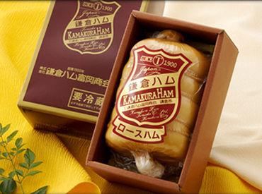 株式会社鎌倉ハム富岡商会の画像・写真