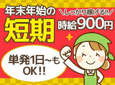 ファミリーマートさとう 本店の画像・写真