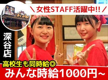 将軍らーめん 三峰・深谷店の画像・写真