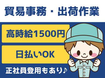株式会社マン・プロデュースの画像・写真