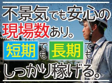 株式会社アクティサポート 茅ケ崎市エリアの画像・写真