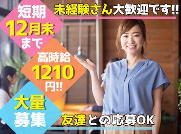 株式会社パソナ ※勤務地:愛媛県松山市の画像・写真
