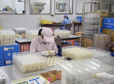 三晴プラスチック株式会社の画像・写真
